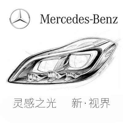 全新梅赛德斯-奔驰CLS运动轿车